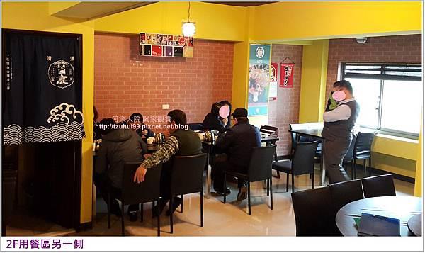 小澤家食堂10.jpg