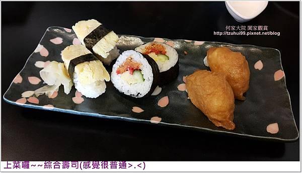 小澤家食堂11.jpg