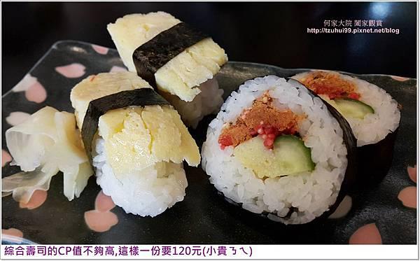 小澤家食堂12.jpg