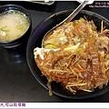 小澤家食堂13.jpg