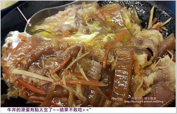 小澤家食堂14.jpg