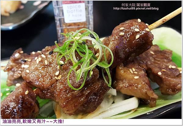 小澤家食堂17.jpg