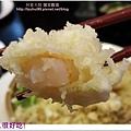 小澤家食堂20.jpg