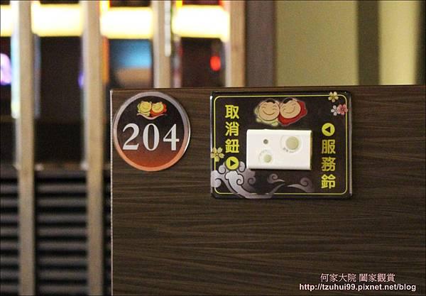 石頭日式炭烤11.JPG