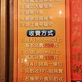 板橋逸馨園05.jpg