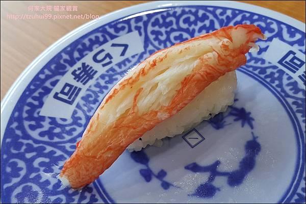 藏壽司18.jpg