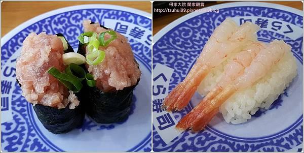 藏壽司24.jpg