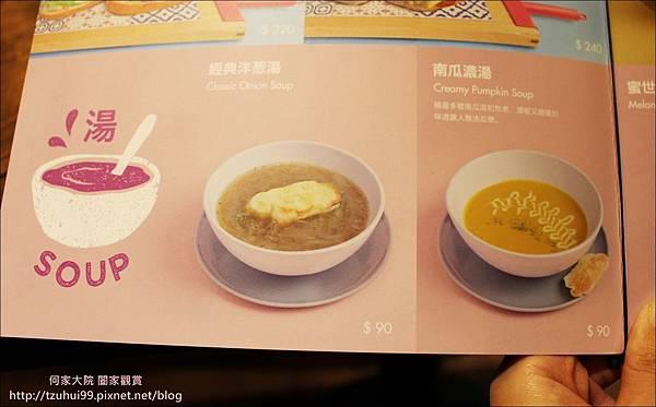 好飯食堂07.JPG