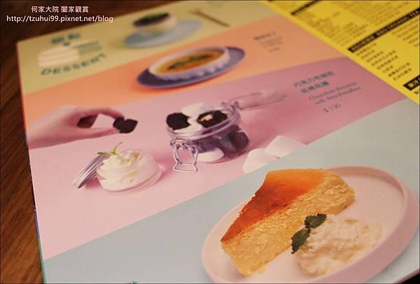 好飯食堂09.JPG