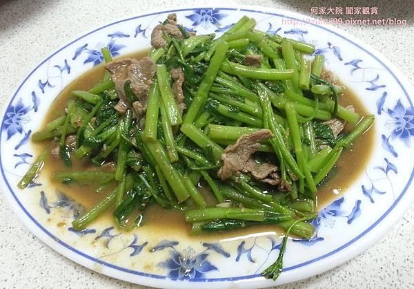 岡山羊肉14.jpg