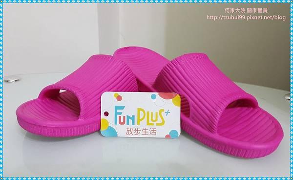 Fun Plus拖鞋01.jpg