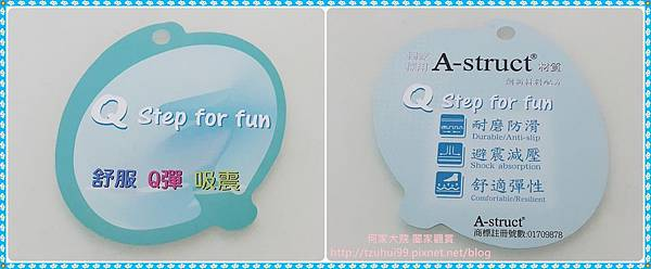 Fun Plus拖鞋03.jpg