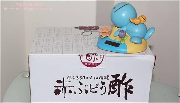 酢屋01.JPG