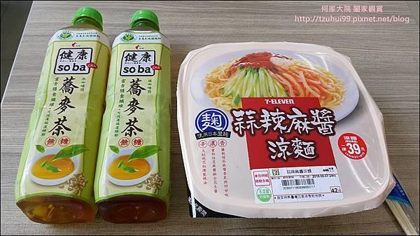 Soba健康茶01.jpg