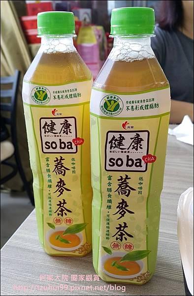Soba健康茶03.jpg