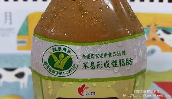 Soba健康茶07.jpg