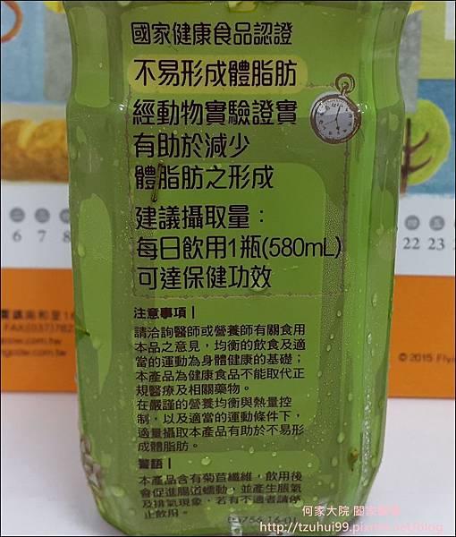 Soba健康茶09.jpg