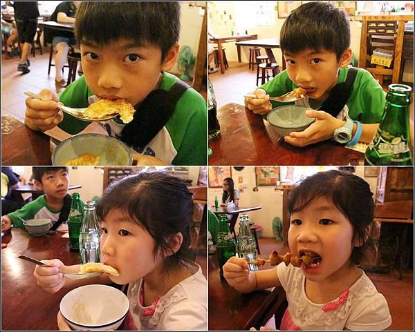 四五六年級吃喝小館25.jpg