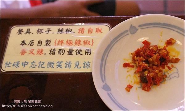 四五六年級吃喝小館29.JPG