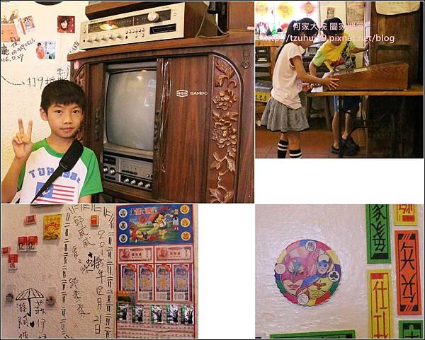 四五六年級吃喝小館30.jpg