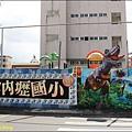 內壢國小3D恐龍彩繪01.JPG