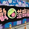 內壢國小3D彩繪侏儸紀10.JPG