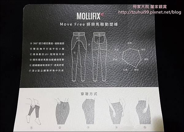 瑪莉菲絲運動衣褲 07.jpg