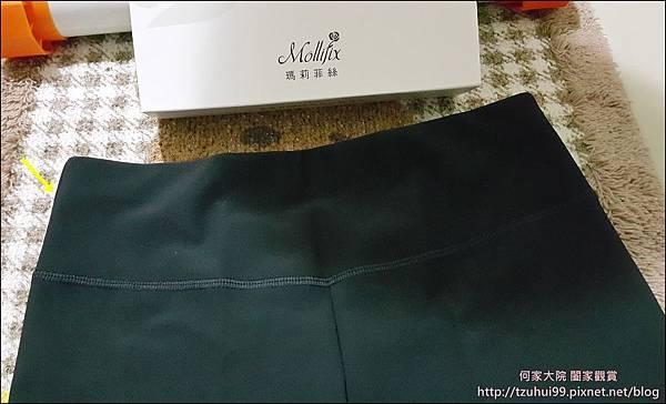瑪莉菲絲運動衣褲 08.jpg