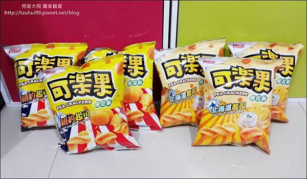 聯華食品可樂果起司口味 01.jpg