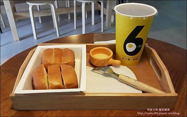 0635吃早餐 13.jpg