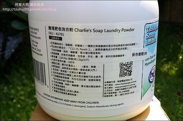 查理肥皂洗衣粉 07.jpg