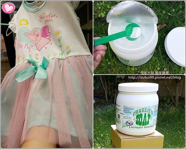 查理肥皂洗衣粉 17.jpg