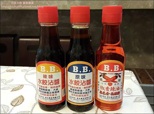 BB美美辣醬 16.jpg