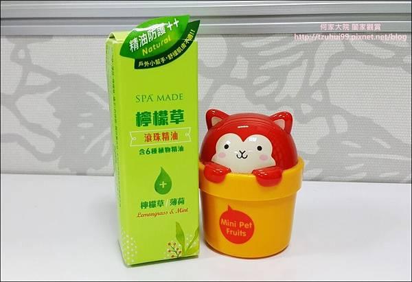檸檬草滾珠精油 01.jpg