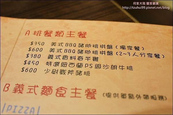 20160619 愛米琪06.JPG