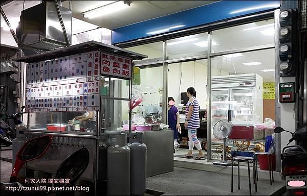 清福飲食店 02.jpg