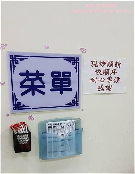 清福飲食店 04.jpg