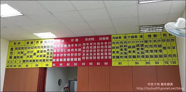 清福飲食店 06.jpg