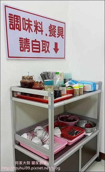 清福飲食店 07.jpg