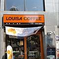 20160625 路易莎咖啡 02.jpg