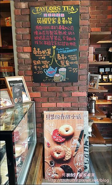 20160625 路易莎咖啡 03.jpg