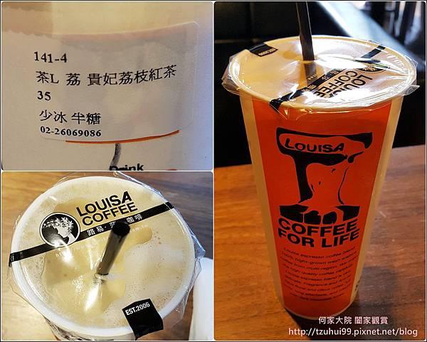 20160625 路易莎咖啡 21.jpg