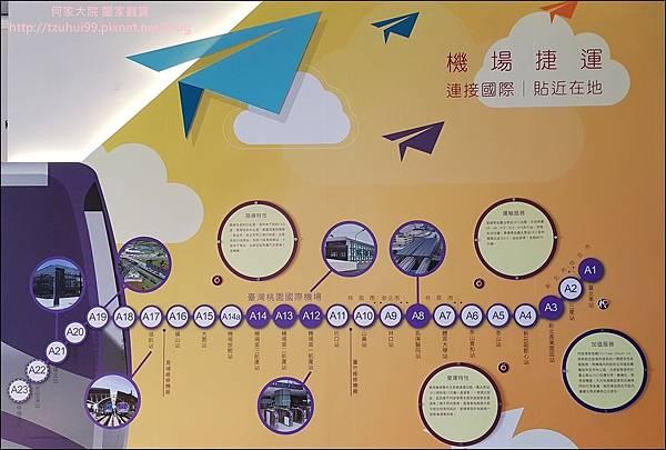 航空城願景館 12.jpg