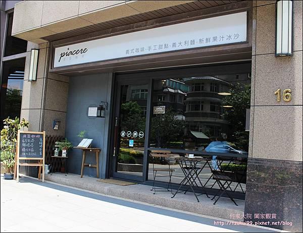 20160716 皮亞咖啡 01.JPG