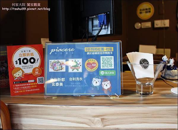 20160716 皮亞咖啡 29.JPG