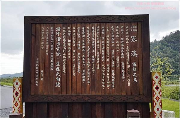 宜蘭 寒溪吊橋寒溪國小 01.jpg