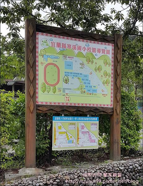 宜蘭 寒溪吊橋寒溪國小 10.jpg