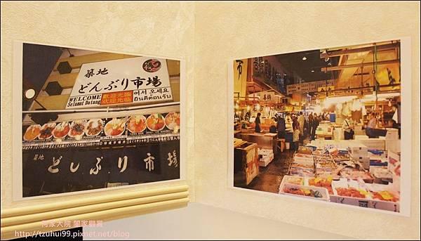 築地樂樂町龜山長庚店 06.JPG