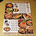 築地樂樂町龜山長庚店 09.JPG