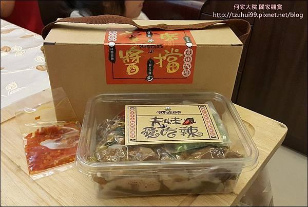 青蛙愛吃辣 01.jpg